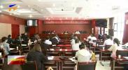 宁夏关注森林活动组织委员会揭牌并召开第一次工作会议-20200911