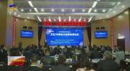 中国自主品牌发展论坛在银川举办 专家热议品牌建设与高质量发展-20201020