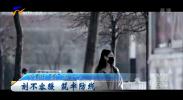 """宁夏战""""疫""""记(一):刻不容缓 筑牢防线-20201013"""