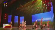 第十七届中国西部民歌(花儿)歌会即将唱响宁夏-20201016