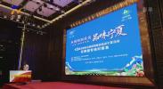 宁夏优质特色农产品林产品受到深圳知名商家青睐-20201020