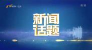 塞上江南 古城兴庆-20201012
