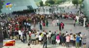 深圳台丨高唱《我的祖国》凝聚爱国热忱-20201007
