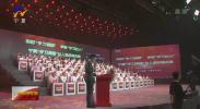 """首届宁夏""""学习强国""""达人挑战赛落幕-20201012"""