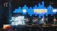 在音乐中 到宁夏去-20201006