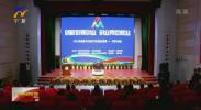 2020年全国大众创业万众创新活动周宁夏分会场启动仪式 咸辉强调让创新创业成为宁夏发展的鲜明标识-20201016
