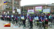 首届中国(银川)贺兰山沿黄城市自行车挑战赛在银川隆重开赛-20201018