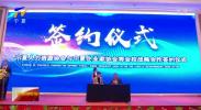 联播快讯丨2020中国(宁夏)人力资源管理和服务发展论坛银川站峰会召开-20201007