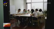 习近平总书记在中青班开班式上的重要讲话在全区广大青年干部中引发热烈反响-20201012