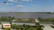 担起新使命 建设先行区丨石嘴山市:让山水更美 让生活越好-20201015