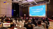 宁夏优质特色农产品林产品受深圳知名商家青睐-20201018