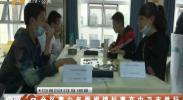 全区青少年围棋锦标赛在中卫市举行-20201017