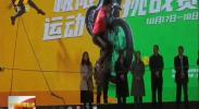 2020年灵武黄河金岸文化旅游节开幕-20201017