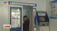 24小时自助服务警局落户中宁-20201014