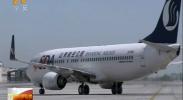 宁夏民航将启用2020年冬航季航班时刻表-20201017