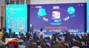 """银川举行""""产业数字化·数字产业化""""高质量发展论坛-20201018"""