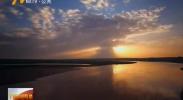 纪录片《塞上江南》央视科教频道今晚21:20播出第二集-20201022