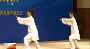 第七届宁夏社会体育指导员交流展示大赛在青铜峡举行-20201017