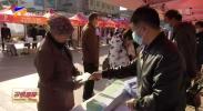 """宁夏启动2020年""""全国医疗器械安全宣传周""""宣传活动-20201019"""