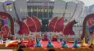 第十七届中国西部民歌(花儿)歌会在银川开幕-20201018