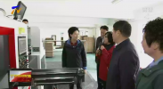 咸辉赴红寺堡区督导调研脱贫攻坚工作-20201012