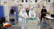 弘扬伟大的抗疫精神| 新闻特写:武汉抗疫展上的宁夏力量-20201018