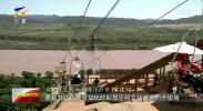 回眸十三五|宁夏:全域旅游扎实推进 文化发展持续繁荣-20201013