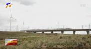 新建西安至银川客运专线全线拉通-20201020
