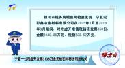 曝光台-20201015