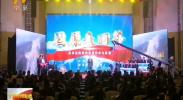 """宁夏各地举办丰富多彩活动宣传第7个""""国家扶贫日""""-20201017"""