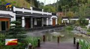 第四届全国绿化博览会 塞上黄河人家亮相黔南-20201018