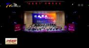 """宁辽牵手""""辽乐贺兰""""交响音乐会在银川精彩上演-20201012"""