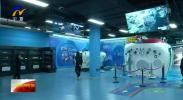 西北首座船舶馆在银川黄河军事文化博览园开馆-20201119