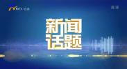 花儿之乡 古韵海原-20201125