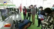 2020宁夏国际现代农业科技博览会开幕 新技术引领农业走向新未来-20201111