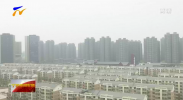 打赢污染防治攻坚战丨宁夏环保气象联合会商研判近期污染天气形势-20201118