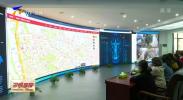 """大武口区:""""互联网+网格""""开创基层社会治理新模式-20201123"""