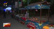 银川新增2家国家4A级旅游景区-20201112