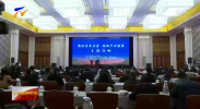 """""""聚合青年力量 赋能产业发展""""主题活动在银川举行-20201127"""