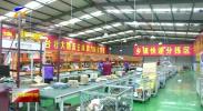 """""""双十一"""":宁夏线上消费热潮再度引爆 网络零售额同比增长近三成-20201115"""