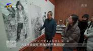 德艺传薪艺林人-20201130