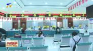 """平罗县推出个体工商户""""秒批""""系统-20201102"""