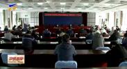 """宁夏开展2020""""网剑行动"""" 重拳出击网络市场违法违规行为-20201122"""