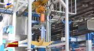 全国首条自动化石墨烯生产线进入试生产-20201112