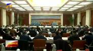 全区市县(区)政协工作经验交流会在银川召开-20201119
