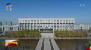 宁夏:推动法治政府建设不断取得新成效-20201115
