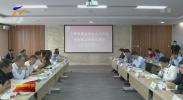 九大产业看发展|产业金融相融 宁夏九大重点特色产业组团深圳探市场-20201105