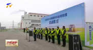 宁夏全力推进农药包装废弃品回收 全力保护生态环境-20201123
