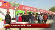 红寺堡区举行电商达人选拔赛-20201115