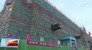 宁夏人社部门强化监管根治欠薪顽疾-20201115